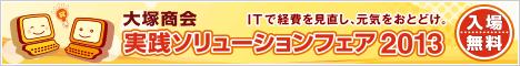 20130131-201301311.jpg