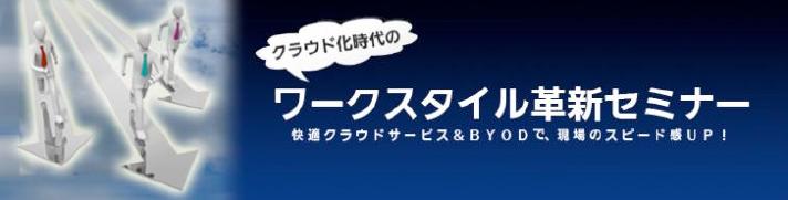 20151126-20151203osaka_top.jpg