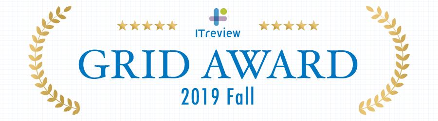 ITreview Grid Award 2019 fall