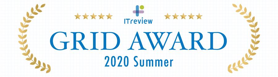 20200714-award_2020_summer