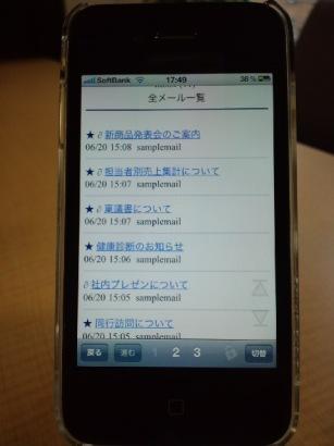 20110620-201106203.jpg