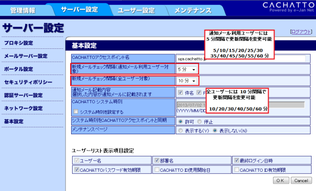 20130702-sync_4.png