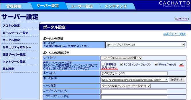 20130903-portal_3_6.jpg