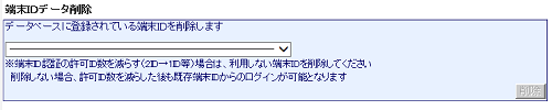 20150729-20150729-01.png