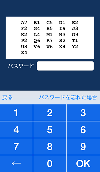 20150902-20150901_one.PNG