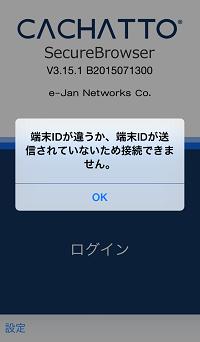 20150903-20150902_error.png