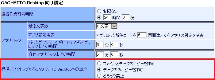 20151016-CDt.jpg