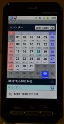 20110816-201108162.JPG