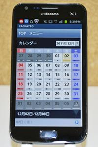 20111205-201112051.jpg
