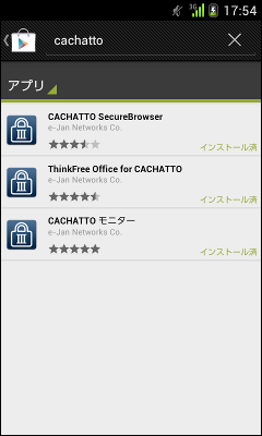 Google Playで「CACHATTO」を検索した結果