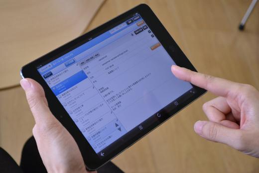 iPad mini Retina ディスプレイモデルから CACHATTO を利用する