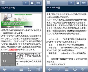 V5.2 R1 での表示(左)と、従来(V5.1 R3 U001 まで)の表示(右)