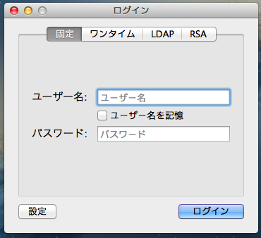 20150305-Mac_login1.png