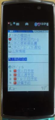 20101001-201010011.png