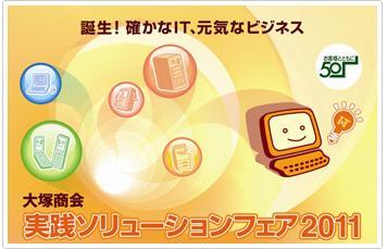 20110112-20110113.JPG